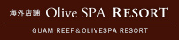 Olive SPA RESORT